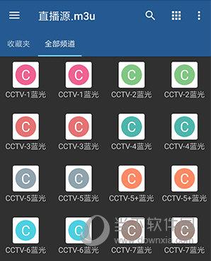 iptv电视直播源m3u文件
