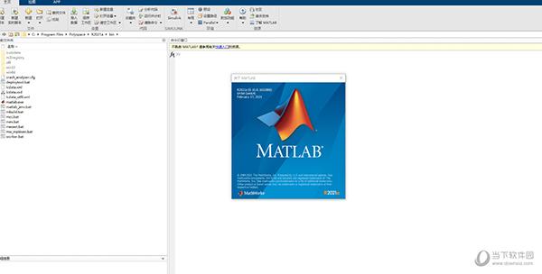 Matlab2021