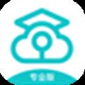 中国移动云考场专业版 V2.0 官方版