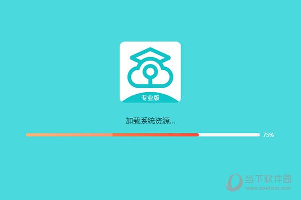 中国移动云考场