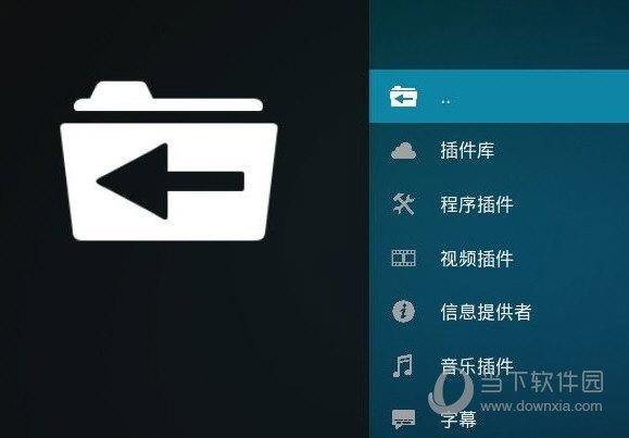 kodi字幕插件2021
