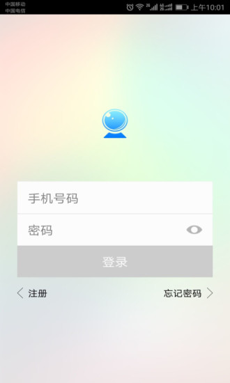 PixPlus V3.1035.9.8782 安卓版截图1