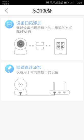 PixPlus V3.1035.9.8782 安卓版截图2