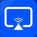 投屏大师电视版 V1.0.0 安卓版