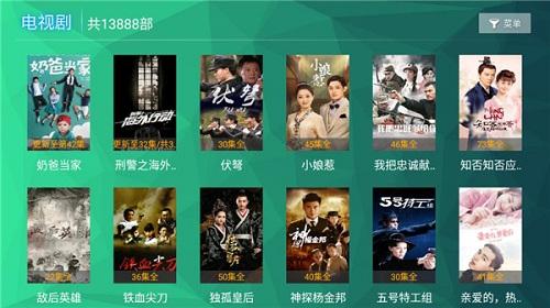 295影院tv免登录版 V2.1.5 安卓最新版截图5