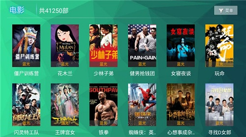 295影院tv免登录版 V2.1.5 安卓最新版截图3