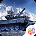装甲前线无敌版 V1.0 安卓版