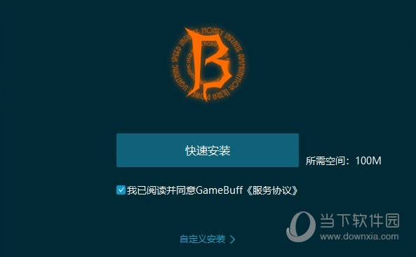 Game Buff