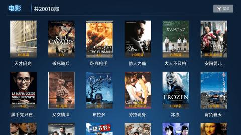 柚子影视电视版 V2.0 安卓版截图5
