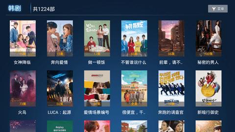 柚子影视电视版 V2.0 安卓版截图1
