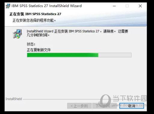 spss27.0中文破解版
