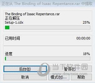 以撒的结合忏悔中文补丁