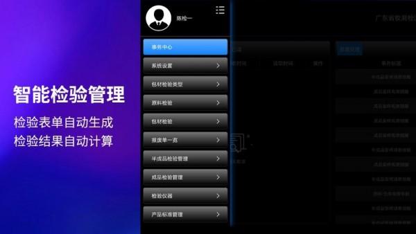 妆溯 V2.0.83 安卓版截图3