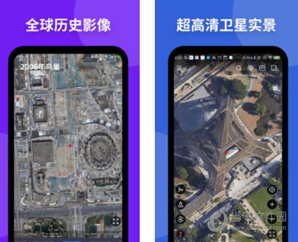 新知地图高清卫星地图电脑版