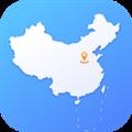 中国地图手机最新版2021 V2.20.1 安卓免费版