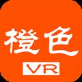 橙色VR影视破解版本 V1.0.2 安卓免激活码版