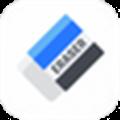 幂果去水印软件 V1.0.1 官方版