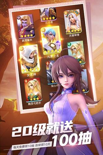 上古王冠 V1.220.040701 安卓版截图3