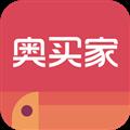 奥买家全球购 V4.1.9 安卓版