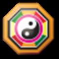 洪铟八字算命软件 V1.3.0.0 官方专业版