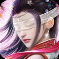 仙梦奇缘双修版 V4.2.9 安卓版