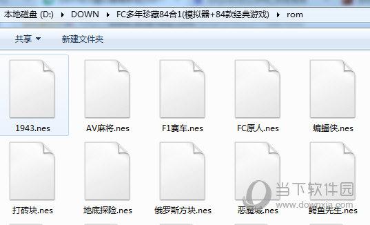 SMYNES模拟器Roms文件夹