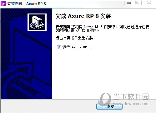 Axure RP8.0