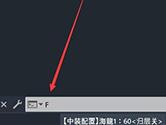 AutoCAD2022圆角怎么用 CAD画出圆角教程