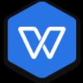 WPS2019专业增强版序列号注册机 V1.0 免费版