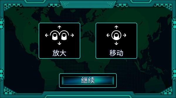 孤独的黑客中文版 V12.2 安卓版截图2