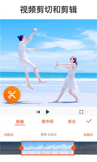 YouCut Pro破解版 V1.441.2116.360 安卓版截图5
