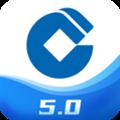 中国建设银行个人网上银行 V5.0.3 安卓版