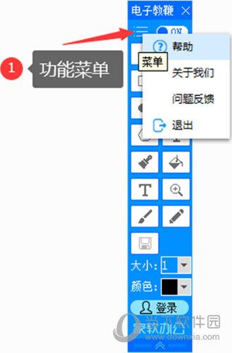 家软屏幕画笔破解版