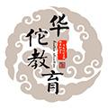 华佗教育 V1.0.4 安卓版