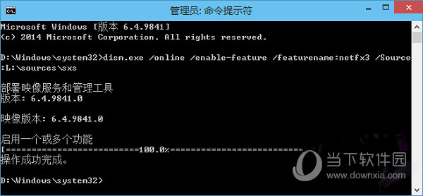 net 3.5 win10家庭版