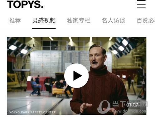 TOPYS视频