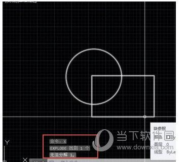 cad2021下载免费中文版破解版