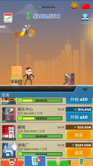 点击大亨中文版 V2.0.14 安卓版截图4