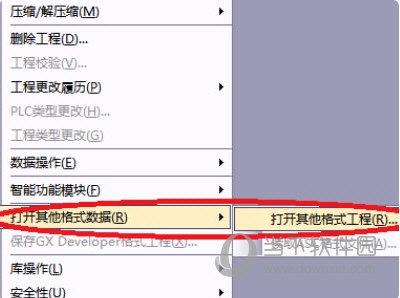 三菱GX Works2软件