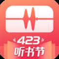 蜻蜓FM收音机广播电台 V9.2.2 安卓最新版