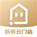 新房云门店 V1.0.8.0 iPhone版
