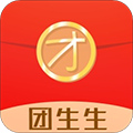 团生生 V1.1.1 安卓版