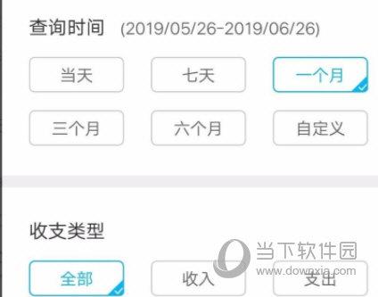 中国建设银行手机银行app