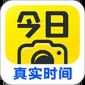 今日水印相机APP V2.8.17.8 安卓版