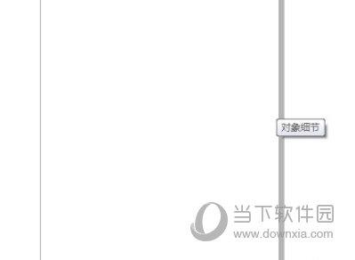 coreldraw2021免费下载中文版