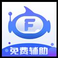 飞天助手去更新版 V2.6.2 安卓免root破解版