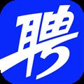 智联招聘 V8.1.0 iPhone版