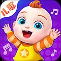 宝宝巴士儿歌JOJO V1.3.4 免费PC版