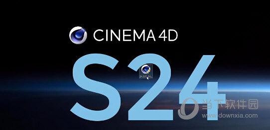 Cinema 4D S24破解版