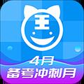 阿虎医考 V8.1.1 苹果版